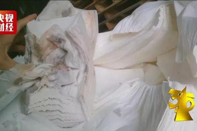 315晚会曝光:仙桃佰斯特将纸尿裤回收再制成纸尿裤