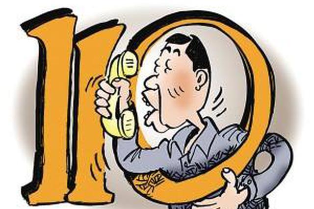 男子醉酒后连拨骚扰电话 武汉警方依法将其拘留