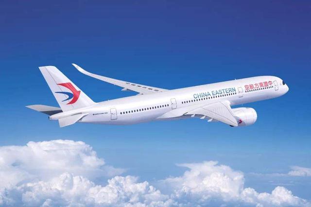 东航在汉新开7条航线 近期淡季机票低至两折