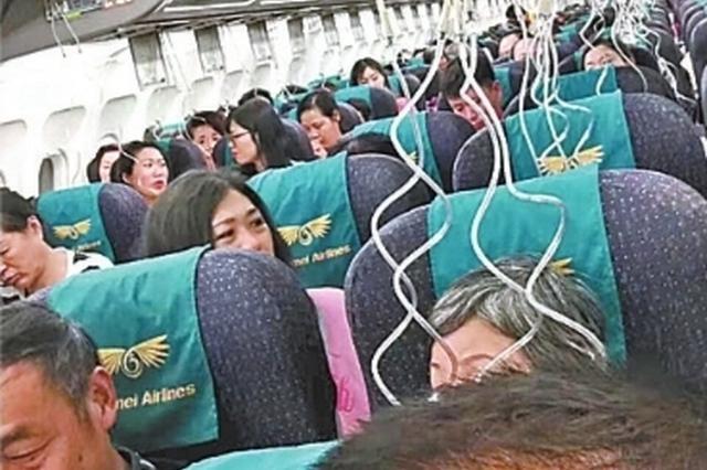 机舱失压暹粒飞武汉航班紧急折返 乘客昨日平安到汉