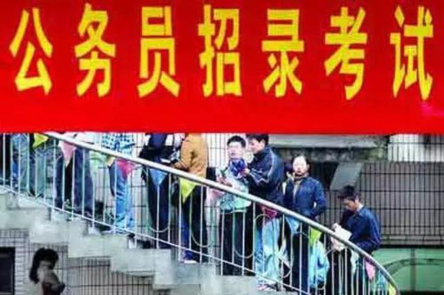湖北省公务员计划招录5690名 今起开始网上报名