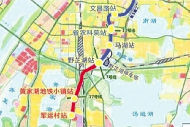 武汉地铁8号线三期站名公示 市民可投票或提交建议