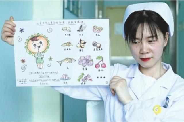 """95后护士手绘健康宣教漫画 教幼儿远离""""高危食物"""""""