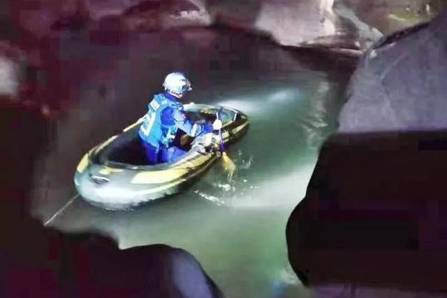 湖北恩施初三学生洞穴探险失联 救援队搜寻3天无果
