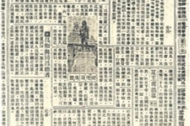 孙中山铜像到底有没有手杖? 报道引爆网络争议