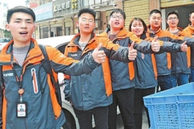 武汉有个高学历快递站 12个快递员8人是大学毕业生