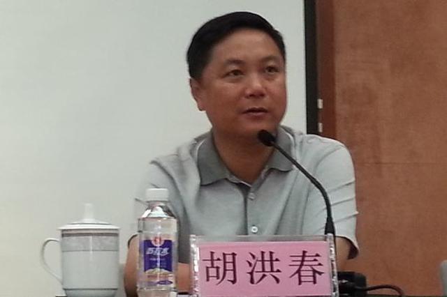 武汉市委常委、汉南区委书记胡洪春接受审查调查
