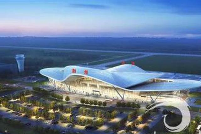 最新!湖北这个地级市民用机场航站楼4月开建