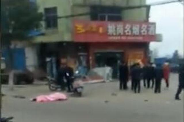 湖北一男子驾车恶意撞人致7死7伤 嫌犯被警方击毙