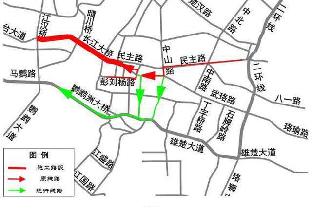 25日起武汉长江大桥夜间占道施工 交警发布绕行建议