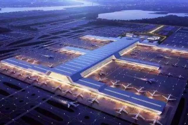 湖北一地级市要建临空经济区 总体方案获省政府批复