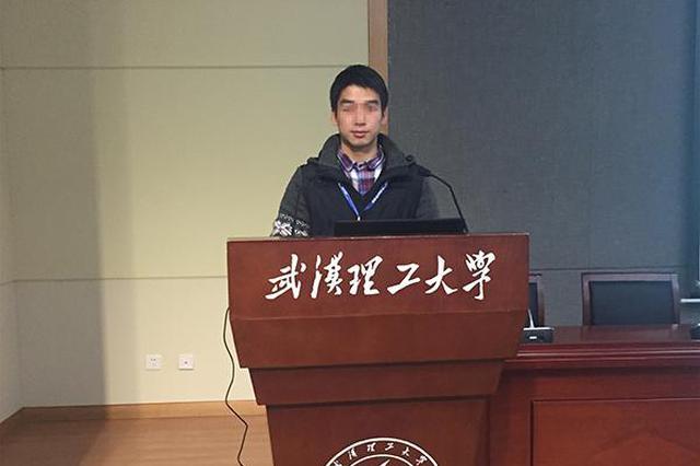 武汉理工大陶崇园坠亡案进展:导师道歉并付慰问金