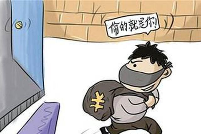 男子连盗5家商铺后竟去银行存钱 没想到暴露了身份