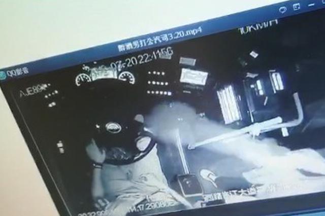 武汉一男子坐反公交车要求停车被拒 掌掴司机被刑拘