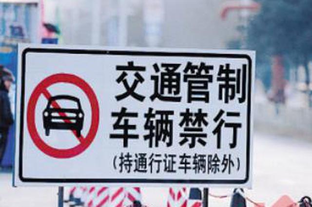 武汉本周末起迎扫墓高峰 各墓区周边将实施交通管制