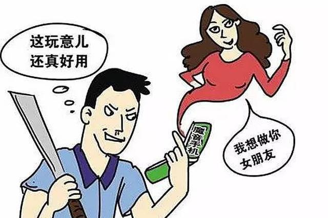 """手机收到暧昧短信要当心 甜美女音背后竟是""""壮汉"""""""