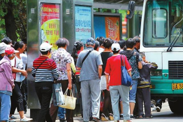 女扮男装式在公交上扒窃 两聋哑人落入法网