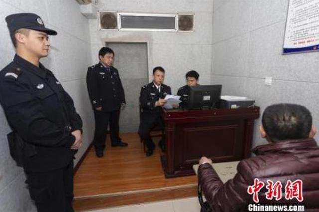 黄冈警方侦破27年前抢劫杀人命案 3名嫌疑人落网