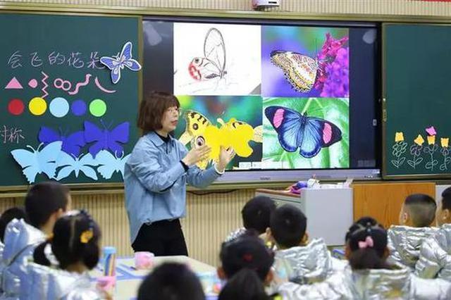 湖北招聘9945名小学初中教师 4月8日开始报名