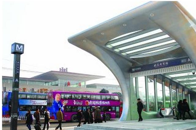 黄陂居民地铁公交换乘将无缝对接 方便居民出行