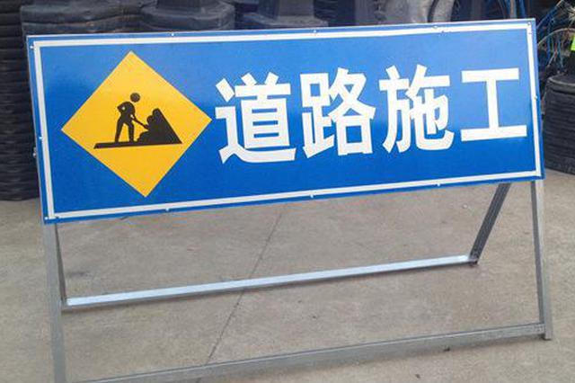 武汉本周新增5处施工点 交警教你绕行避堵