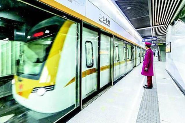 清明假期首日 武汉地铁提前半小时开班