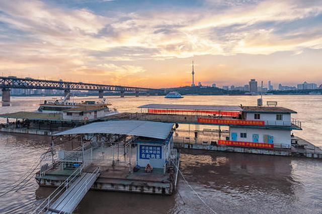 通往汉阳的轮渡航线停航了 黄鹤楼码头也将被拆除