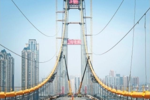 杨泗港长江大桥猫道面网拆完 两条金秋黄主缆横跨江面