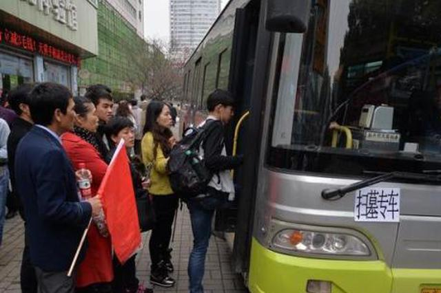 客流井喷 武汉公交祭扫专线最短发车间距缩至2分钟