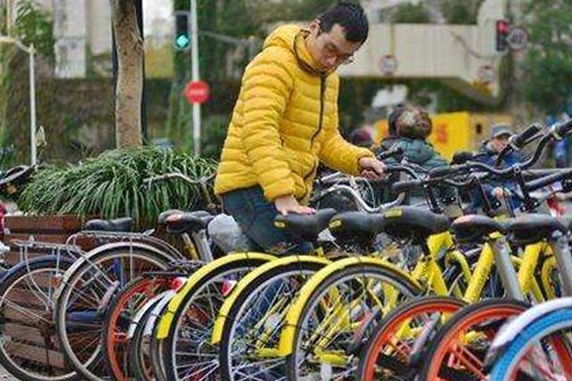 停自行车也要按月收费 江夏一小区多项收费引业主不满