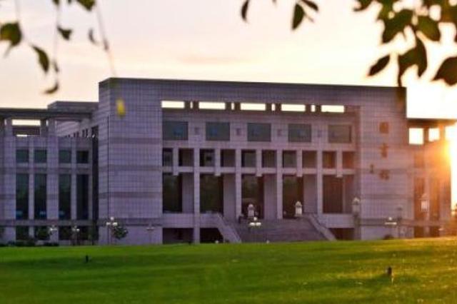 教育部:到2021年建设1万个左右国家级一流本科专业点