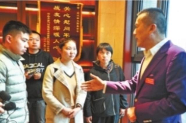 退伍军人帮救火英雄汪耀峰实现为父母买房的梦想