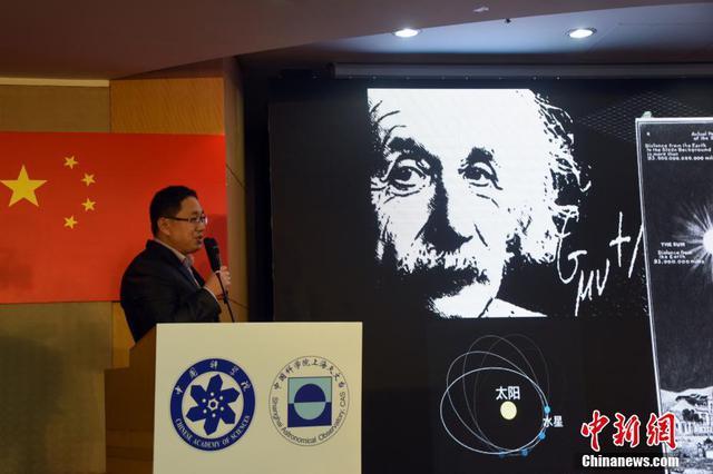 人类首张黑洞照片公布 证实爱因斯坦广义相对论预言