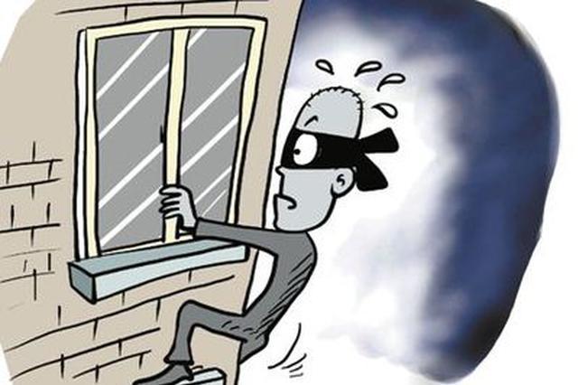 """8年内盗取邻居三次财物 男子""""飞檐走壁""""行窃被抓"""