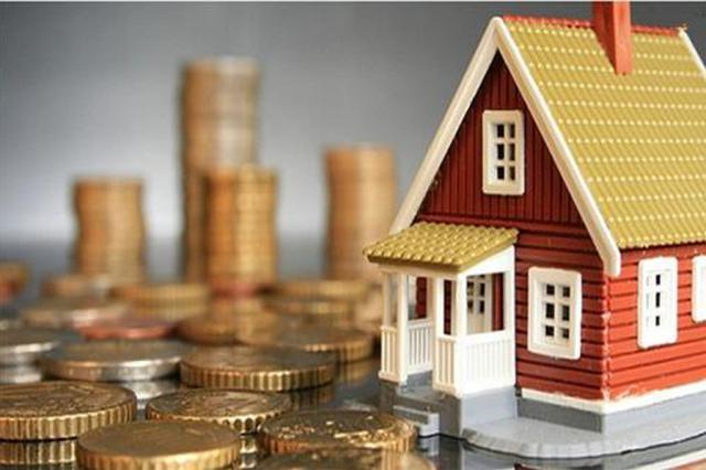 中国房企融资加速 一天内公布融资额超35亿美元