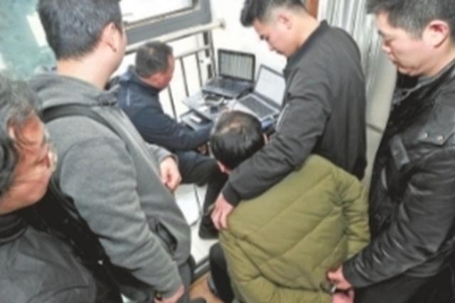 警方破获新型诈骗案:手机和银行卡都在 钱却没了