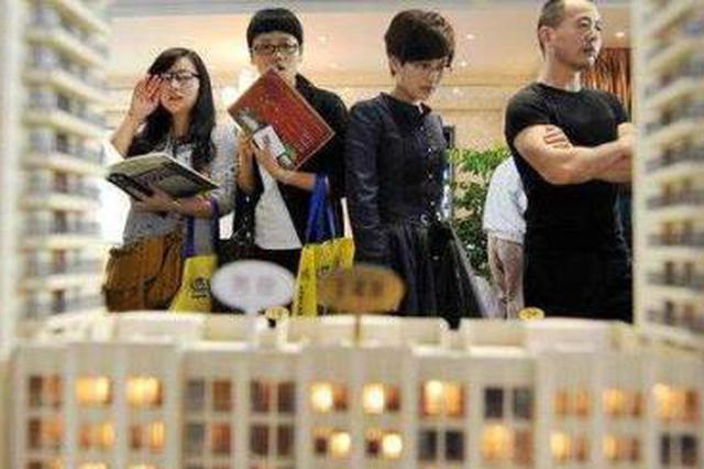 研报称一季度中国一线楼市回暖 武汉成交量大幅回升