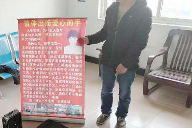 襄阳破获一家族式团伙诈骗乞讨案 3人被刑拘