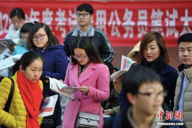 23省份招录近9万名公务员 湖北等22省份将同日笔试