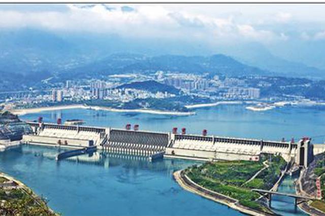 长江流域40座控制性水库调度库容应对主汛期