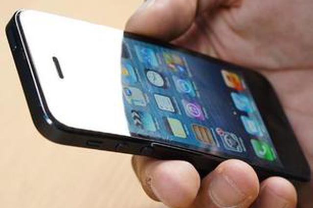 走私14万台苹果手机逃税1.34亿 两炒货者外逃被抓回国