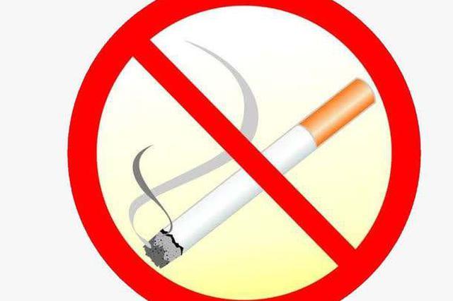 """武汉为控制吸烟立法 任何人都有权""""叫停""""违规吸烟"""