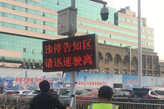 小心!汉口火车站周边共设有28套违停抓拍系统