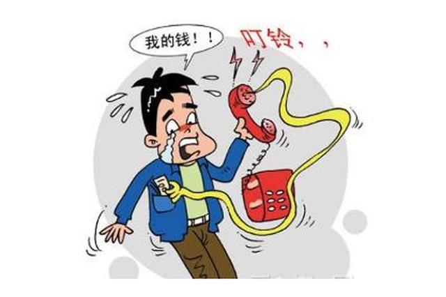 姐妹花网络招嫖诈骗小伙4千余元 两地警方联手破案