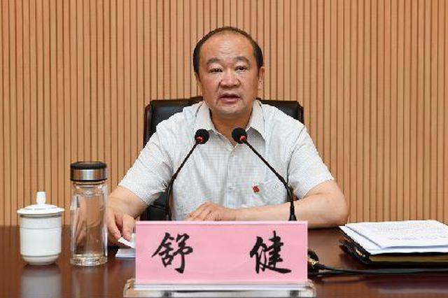 三环集团党委书记、董事长舒健接受审查调查(简历)