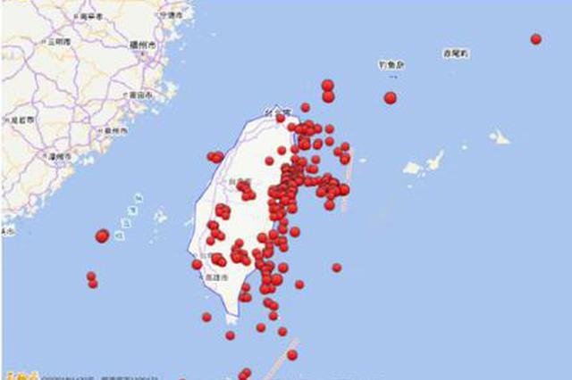台湾花莲发生6.7级地震 为台湾近五年来最大地震