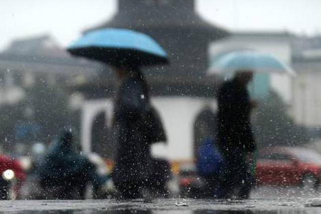 """""""假夏天""""模式将结束 武汉未来三天降温有雨"""