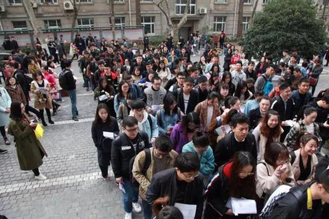 周末7.5万考生参加省公务员考试 交警发布出行提示
