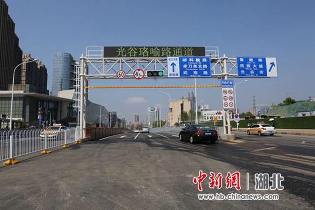 武汉光谷综合体珞喻路市政通道建成通车