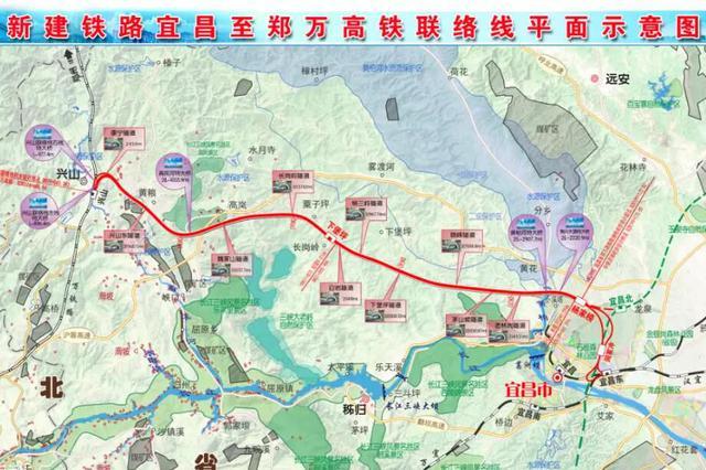 宜昌至郑万高铁联络线项目可行性研究报告获正式批复